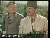 ���� (1955) SATRip