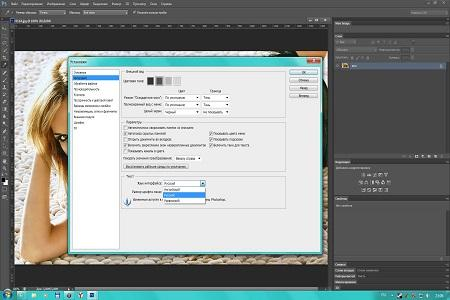 Adobe Photoshop CS6 ( 13.0.1.3, Extended, Multi / Rus )