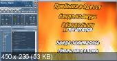 KaraFun Player 1.20.86 build 771 (2013/Eng/Rus)