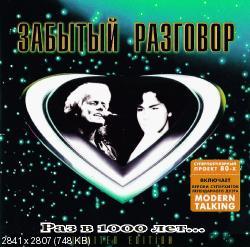 http://i57.fastpic.ru/thumb/2013/1119/8c/4a0e1ffa384750d9c6584c9a5e23a88c.jpeg