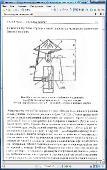 Ю. Н. Казаков. Как самому оборудовать загородный дом и благоустроить участок  (2008) PDF
