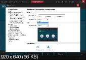 Advanced SystemCare Ultimate 7.0.0.440 Beta (2013/ENG+RUS) с Антивирусом