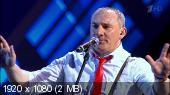 """Бит-квартет """"Секрет"""": 30 лет на бис! (2013) HDTV 1080i"""