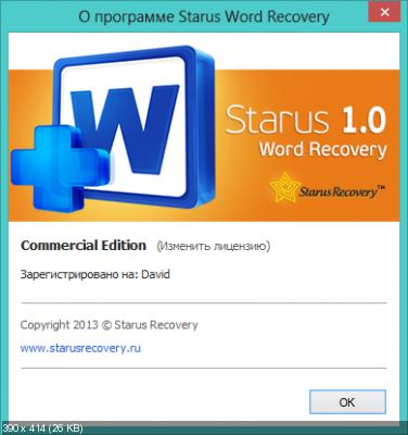 Starus Word Recovery 1.0 Final (ML|RUS)