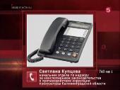 http://i57.fastpic.ru/thumb/2013/1127/84/a52d88e0cacb31bfacb2f4f78c0e1684.jpeg