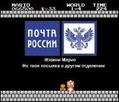 Из России с любовью (фото/картинки | 2013)