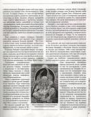 http://i57.fastpic.ru/thumb/2013/1203/fd/3bd3a7d792575461ff8812d5531a5dfd.jpeg