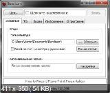 Bandicam 1.9.2.454 (2013) РС | RePack & portable by KpoJIuK