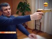 Неделя с М. Максимовской (эфир от 07.12) [2013, информационно-аналитическая программа, SATRip]