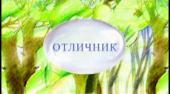 http://i57.fastpic.ru/thumb/2013/1209/7c/6b6f871b8c358d215c5f59d1beee187c.jpeg