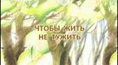http://i57.fastpic.ru/thumb/2013/1209/b3/904c6edfcc98b66bf1ccdbe0c8d7e4b3.jpeg