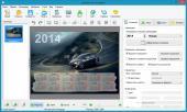 Дизайн Календарей 7.35 (2013) РС | Portable by Valx & Invictus