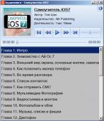 Самоучитель iOS 7 (2013) PC