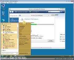 WinPE8.1 Xemom & conty & yahoo002 v.0.2 (х86/RUS/2013)