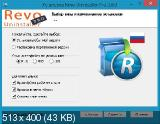 Revo Uninstaller Pro 3.0.8 (2013) PC | RePack & Portable by D!akov