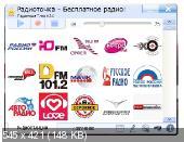 http://i57.fastpic.ru/thumb/2013/1219/30/d8bc24bfe6859a0094b1d17975bb8630.jpeg