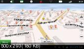 ������� ��������� / Navitel Navigator 8.5.0.954 (2013) Android