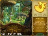 Сборник - Лучшие игры с Alawar вслед за 0013 годочек (2013) PC