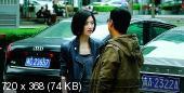 Особая личность / Special ID / Dak siu san fan (2013) WEBRip | L2