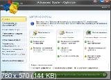 Advanced System Optimizer 3.5.1000.15646 (2013) PC