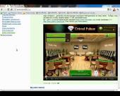 Заработок в Интернет казино или как обманывают людей (2013) CamRip