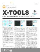 ����� �1 [180] (2014) PDF