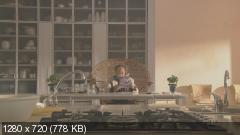 Подглядывающий на кухне / Kick the Coc.k (2008) BDRip 720p / HDRip