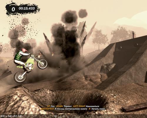 Trials Evolution: Gold Edition 2013