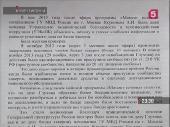 http://i57.fastpic.ru/thumb/2013/1230/0e/052f95d7ae690d9b331f66a829eccb0e.jpeg