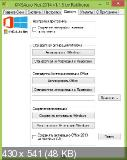 KMSAuto Net 2014 1.1.4 (2013) PC | Portable