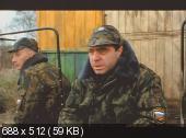 ДМБ (2000) DVDRip