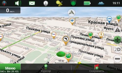 Навител Навигатор | Navitel navigation 8.5.0.974 (WinCE 5|6)