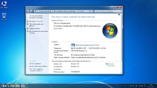 USB сборка ParAAvis Flash v5 (x86/x64/RUS/ENG/2014)