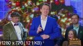 Уральские пельмени. Ёлочка, Беги! (2013.12.31) WEB-DLRip [H.264/720p-LQ]