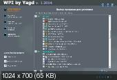 WPI by Yagd BS Post Installer v.1.2014 (x86/x64/RUS/2013)