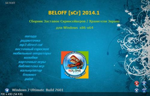 BELOFF [sCr] 2014.1 Screensavers