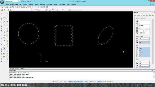 CorelCAD 2014.0 Build 13.8.12 (x64) – мощная система проектирования