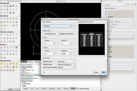 CorelCAD 2014 ( Build 13.8.12, Multi / Rus )
