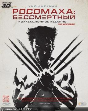 Росомаха: Бессмертный / The Wolverine (2013) Blu-Ray 3D 1080p (ENG SUB)