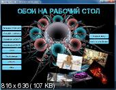 Design Studio DDGroup & vladios13 v.07.01.14