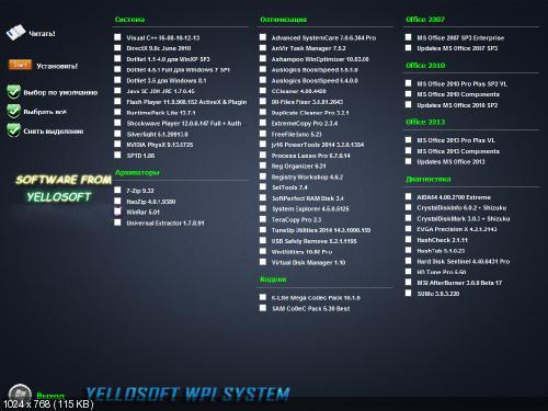 YelloSOFT WPI System [Ru]