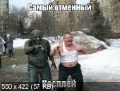 Фотоподборка '220V' 12.01.14