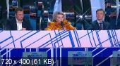 Ледниковый период. Кубок профессионалов. Выпуск 01 (2013) HDTVRip