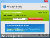 Hotspot Shield 3.31 Ml/Rus