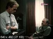 Семь дней после убийства (1991) TVRip