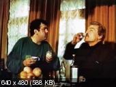 Фуфель (1990) VHSRip