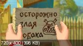 http://i57.fastpic.ru/thumb/2014/0116/47/e38dfe2f5658772c363986a48bdd0e47.jpeg