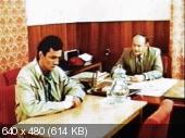 ������ (1990) VHSRip