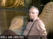 Джером Килти - Милый лжец (2001) TVRip