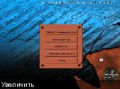 Aqua Bob (2012) PC